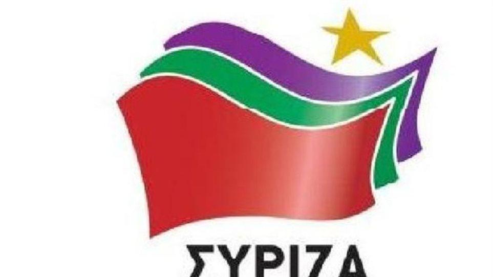 Διαμαρτυρία του ΣΥΡΙΖΑ για τις κατασχέσεις σπιτιών