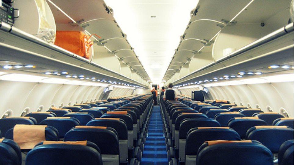 Αύξηση 23% στις πτήσεις εξωτερικού της AEGEAN το Μάιο και τον Ιούνιο