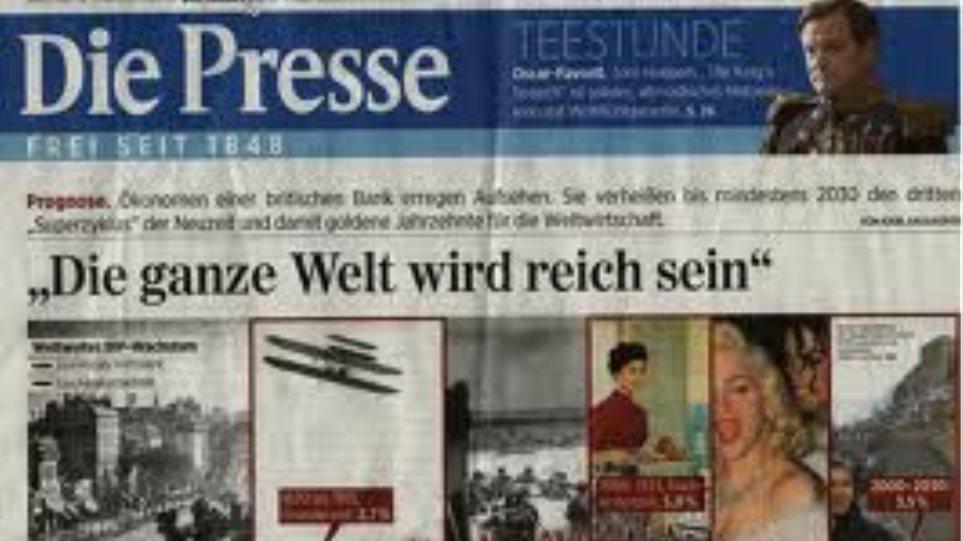Die Presse: Σε κρίση οι κυβερνήσεις Ελλάδας, Πορτογαλίας και Ιταλίας λόγω λιτότητας