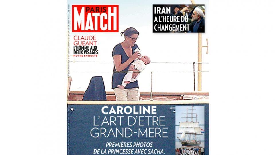 Δείτε την Καρολίνα του Μονακό για πρώτη φορά αγκαλιά με το εγγόνι της