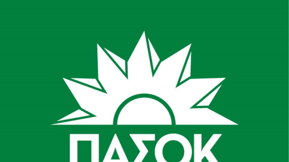 ΠΑΣΟΚ: Η υποκρισία του κ. Τσίπρα δεν έχει όρια
