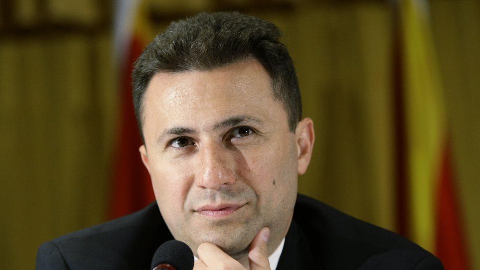 Την Τρίτη οι υπογραφές της ΠΓΔΜ με τη Ρωσία για τον αγωγό South Stream