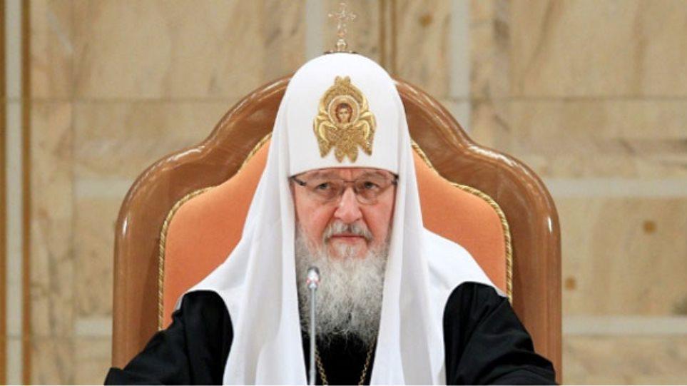 Πατριάρχης Κύριλλος: Οι γάμοι ομοφυλόφιλων είναι ένδειξη της «Αποκάλυψης»