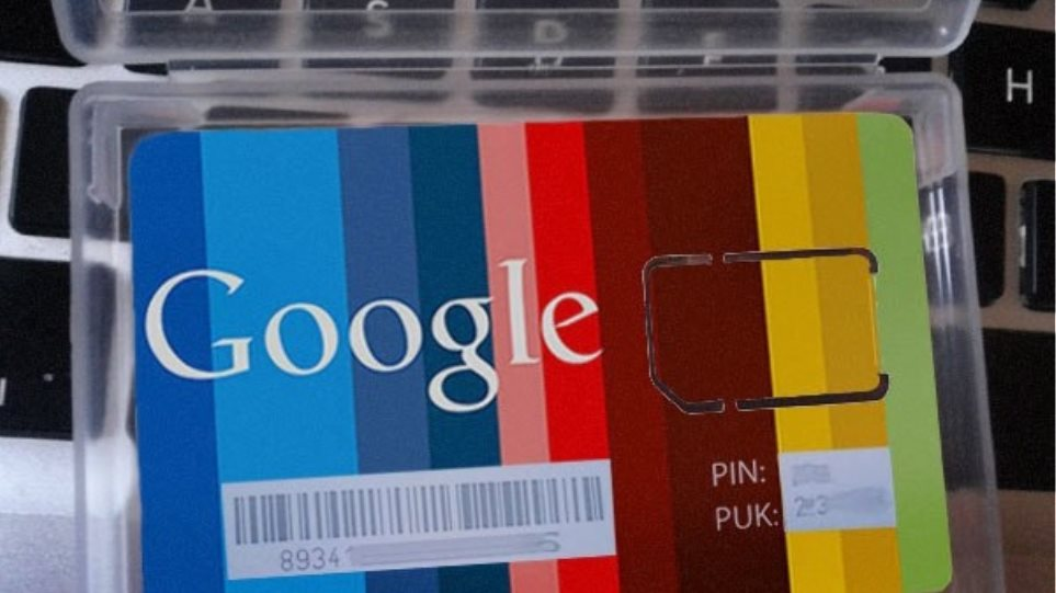 Google: Θα μας εμφυτεύει τσιπ στον εγκέφαλο;