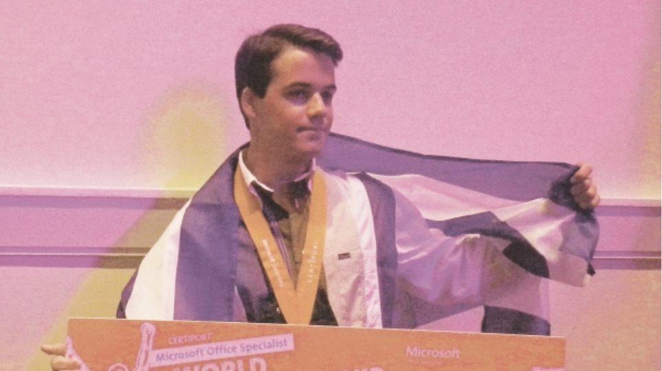 Έλληνας μαθητής αναδείχθηκε χάλκινος παγκόσμιος πρωταθλητής στην Πληροφορική