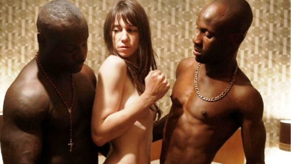«Nymphomaniac»: H πορνό ταινία του Trier θα κρατάει πέντε ώρες!