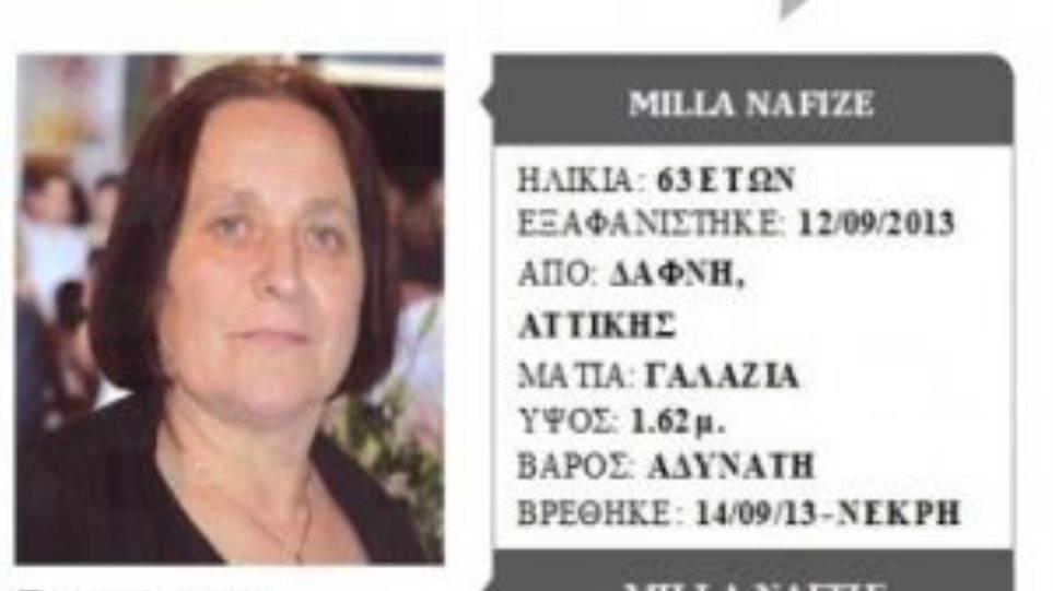 Βρέθηκε κρεμασμένη σε δέντρο στη Νέα Σμύρνη 63χρονη που έψαχναν μέσω silver alert