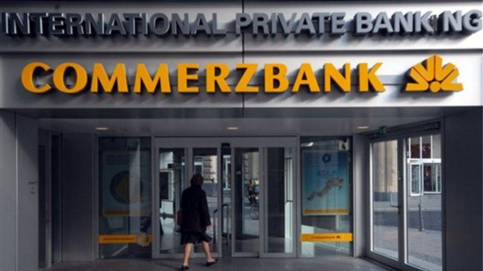 Commerzbank: Οι χρηματαγορές έχουν προετοιμαστεί για νέα βοήθεια προς την Ελλάδα