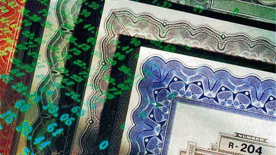 Δημοπρασία εντόκων γραμματίων την Τρίτη για ένα δισ. ευρώ