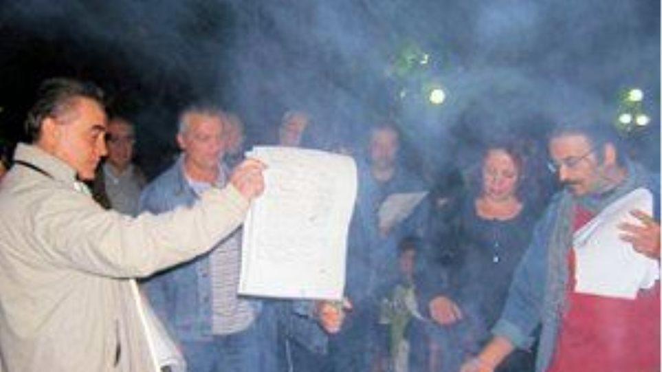 Έμποροι στο Ηράκλειο έκαψαν ειδοποιητήρια κατάσχεσης του ΟΑΕΕ
