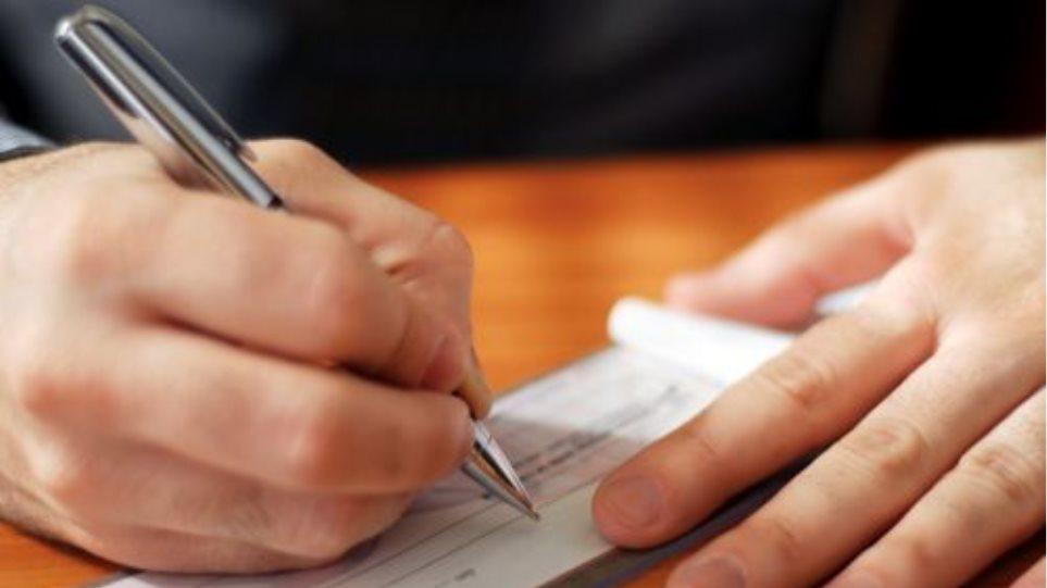 Τειρεσίας: Μειώθηκαν οι ακάλυπτες επιταγές και οι απλήρωτες συναλλαγματικές