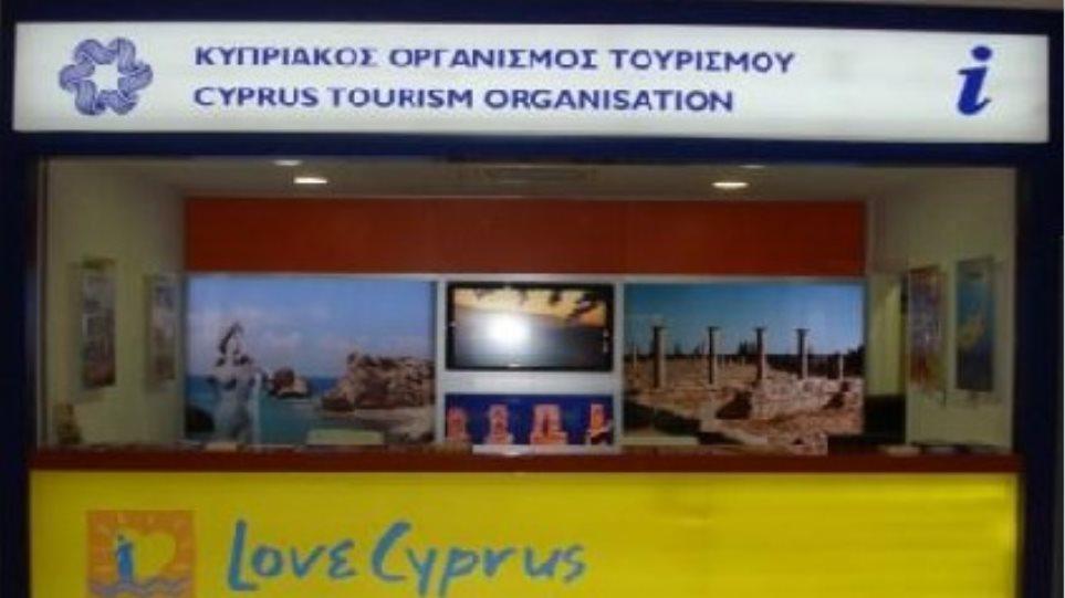 Μείωση 5,3% του τουρισμού στην Κύπρο το 2013