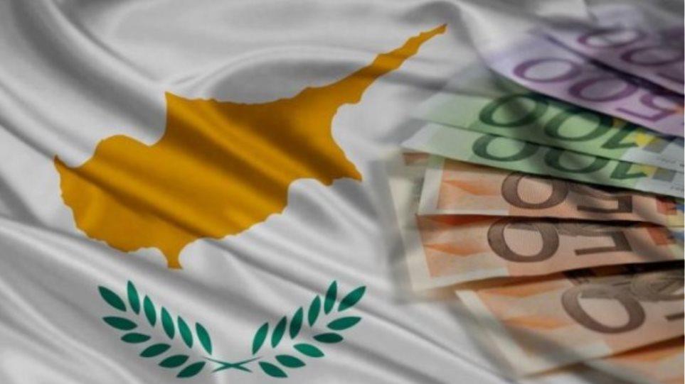 Μειώθηκε η έκτακτη παροχή ρευστότητας προς τις κυπριακές τράπεζες