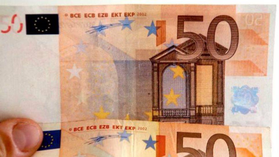 Πλήρωσε τις ζωοτροφές με πλαστά ευρώ