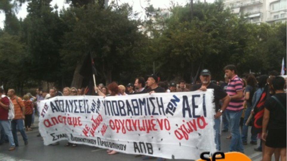 Συγκέντρωση εκπαιδευτικών στη Θεσσαλονίκη