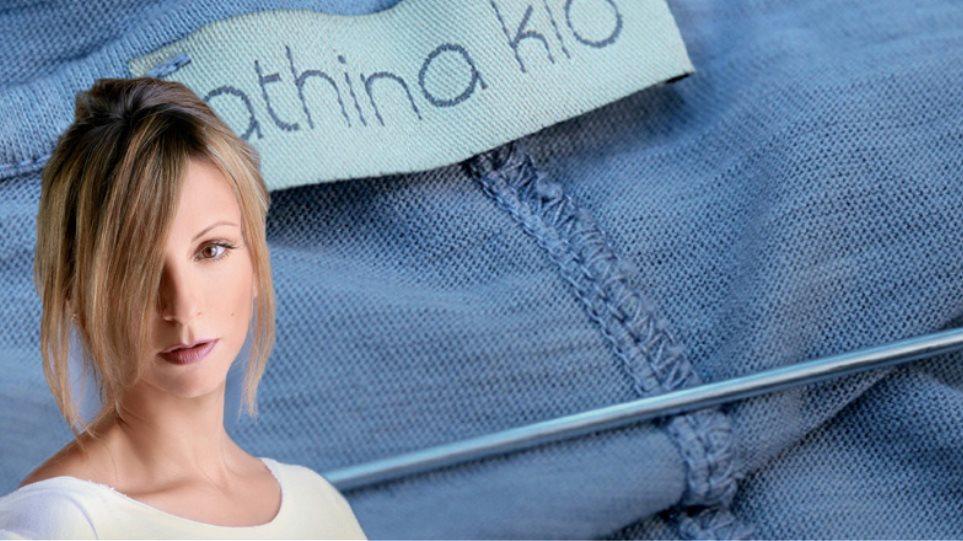 Αthina Κlo: Η Ελληνίδα σχεδιάστρια που αγαπούν τα top models