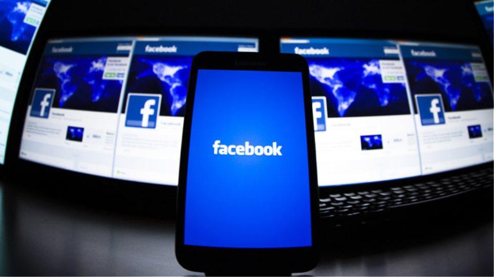 Τρεις ημέρες διορίας δίνει η Ρωσία στο Facebook πριν το μπλοκάρει