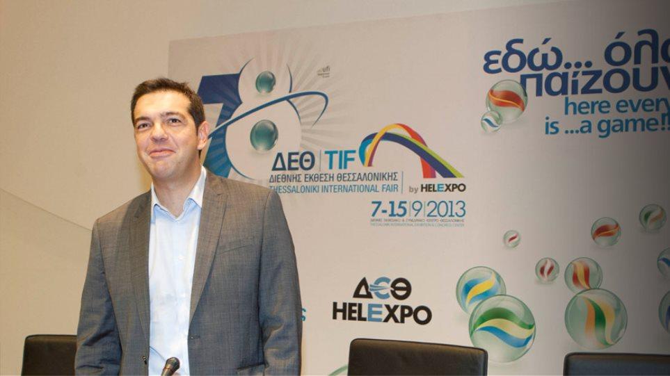 """Τσίπρας: """"Σταθερή πολιτική μας επιλογή το πρωτογενές πλεόνασμα"""""""