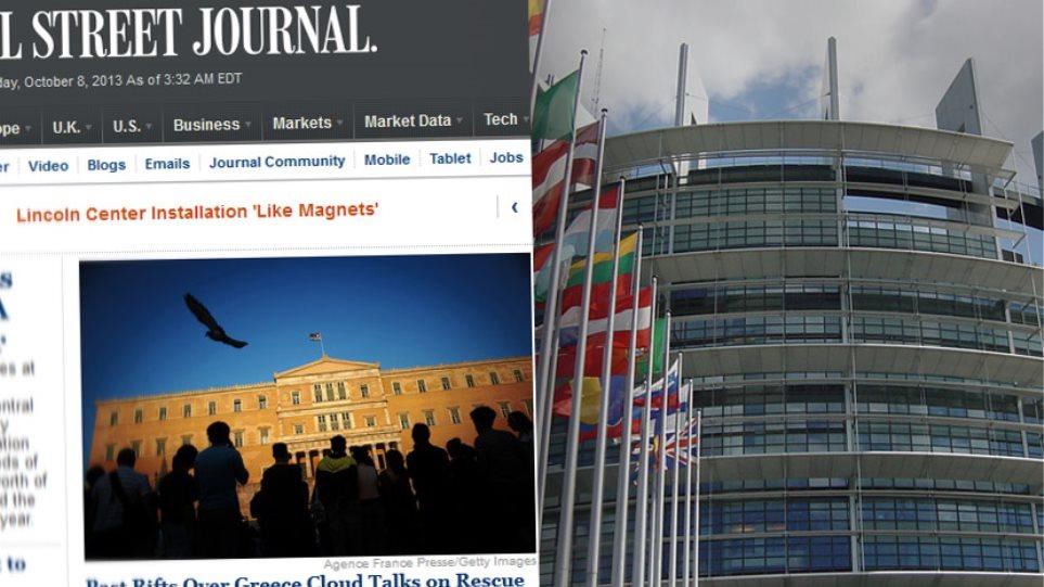 """ΔΝΤ: Ήξεραν από το 2010 πως το ελληνικό πακέτο """"δεν βγαίνει"""""""