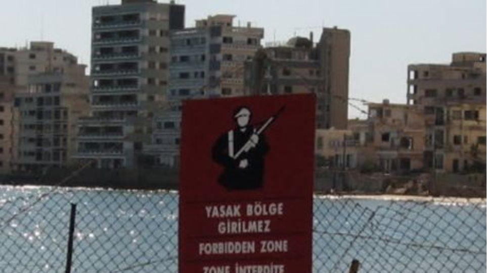 Η Τουρκία δεν κλείνει την πόρτα για επιστροφή της Αμμοχώστου