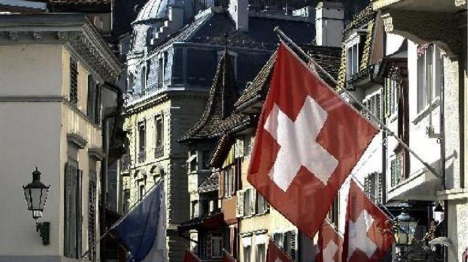 Τέλος στο τραπεζικό απόρρητο της Ελβετίας!