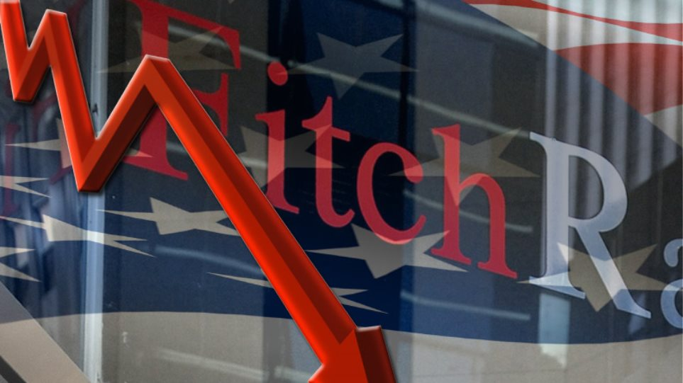 Fitch:  Αρνητικό το outlook της πιστοληπτικής ικανότητας των ΗΠΑ