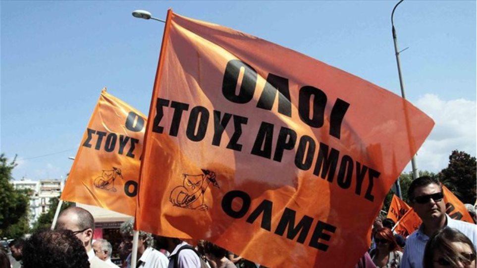 ΟΛΜΕ: Οι Έλληνες εκπαιδευτικοί εργάζονται όσο και οι Ευρωπαίοι, αλλά παίρνουν λιγότερα