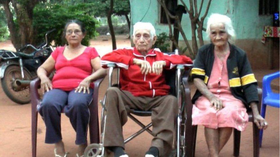 Παραγουάη: Ζευγάρι υπερηλίκων παντρεύτηκε έπειτα από... 80 χρόνια συμβίωσης