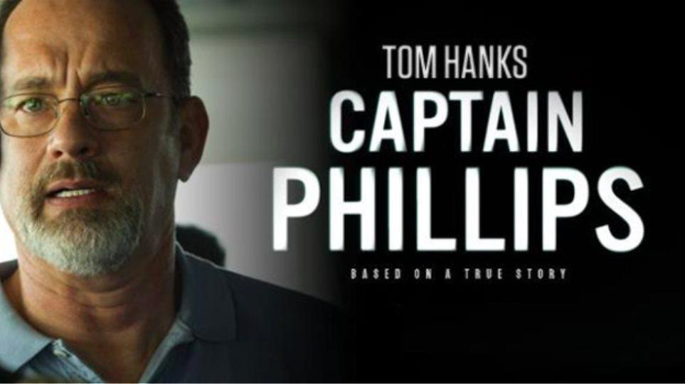 Ο Τομ Χανκς «φωνάζει» Όσκαρ με τον Captain Phillips