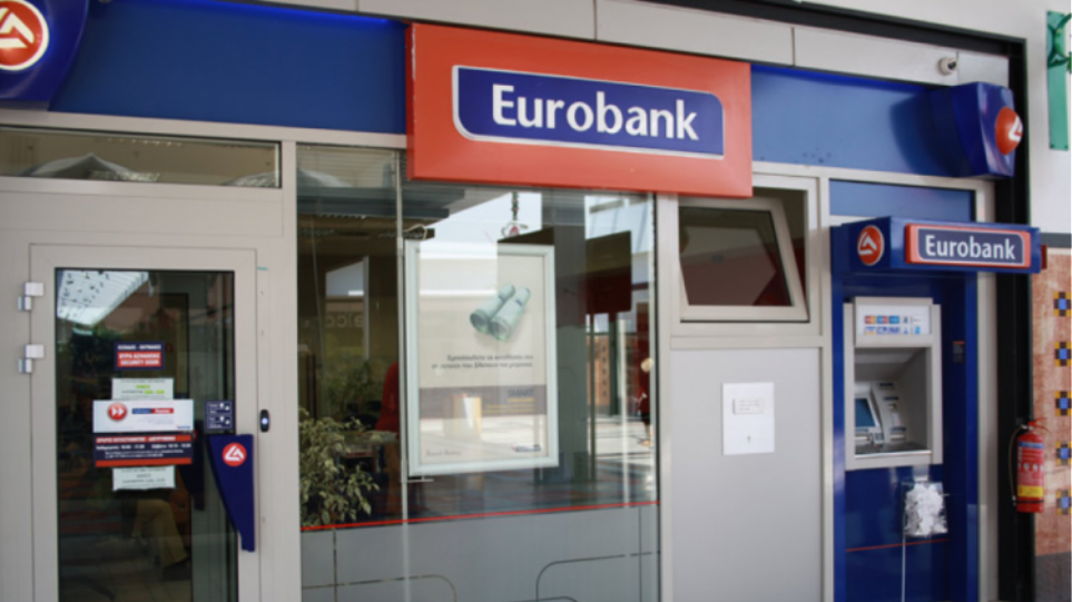 Eurobank: Δύο γραμμές για την Αύξηση Μετοχικού Κεφαλαίου της μέσα στο ΤΧΣ