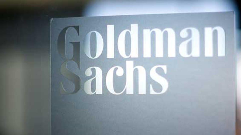 Goldman Sachs: Στο -0,4% ο ρυθμός αύξησης του πραγματικού ΑΕΠ της Ευρώπης φέτος
