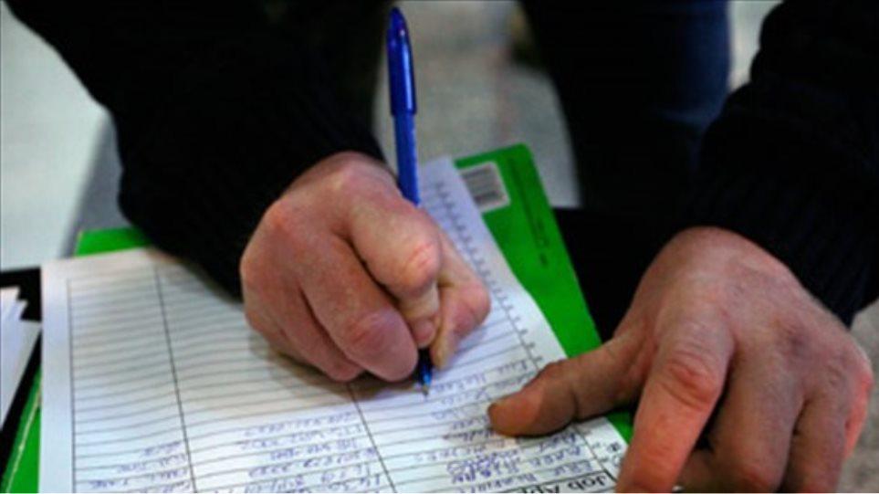 ΗΠΑ: Μειώθηκαν οι νέες αιτήσεις για επίδομα ανεργίας