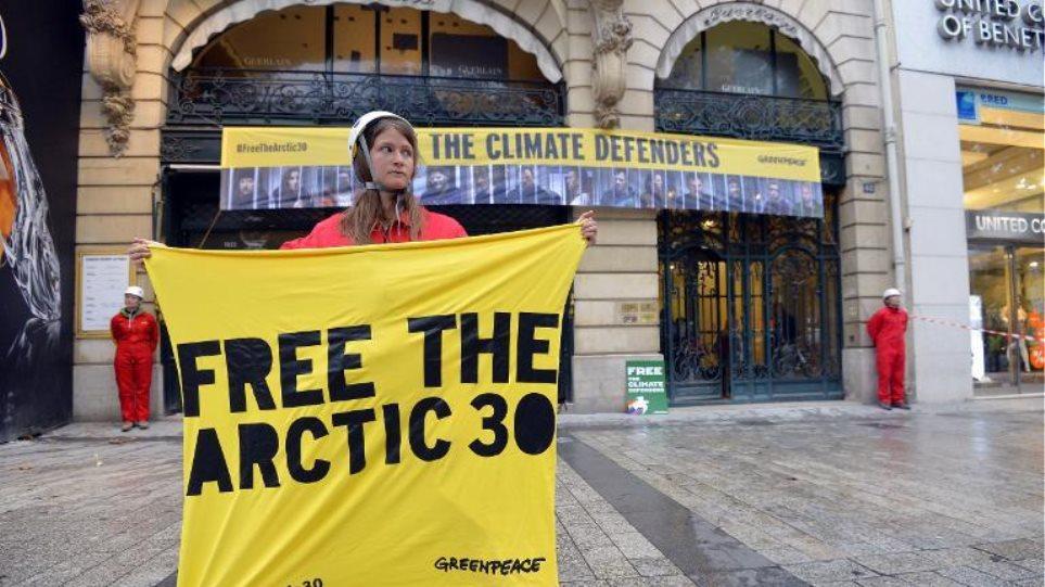 Νομπελίστες προς Πούτιν: Απελευθέρωσε τους ακτιβιστές της Greenpeace