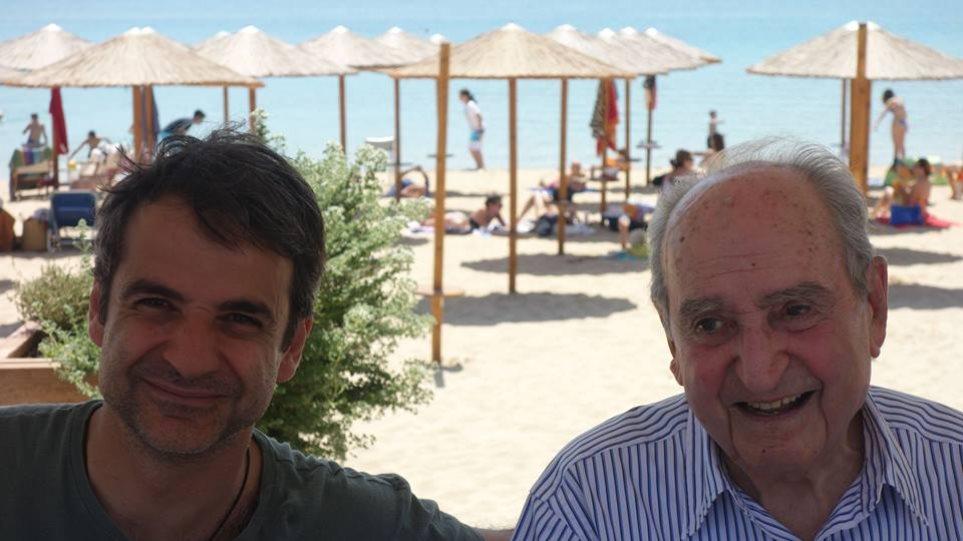 Κυριάκος Μητσοτάκης: «Χρόνια πολλά σε έναν σπουδαίο πατέρα!»