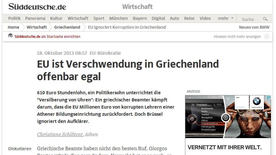 Süddeutsche Zeitung: Η ΕΕ ανέχεται τη διασπάθιση ευρωπαϊκών κονδυλίων στην Ελλάδα