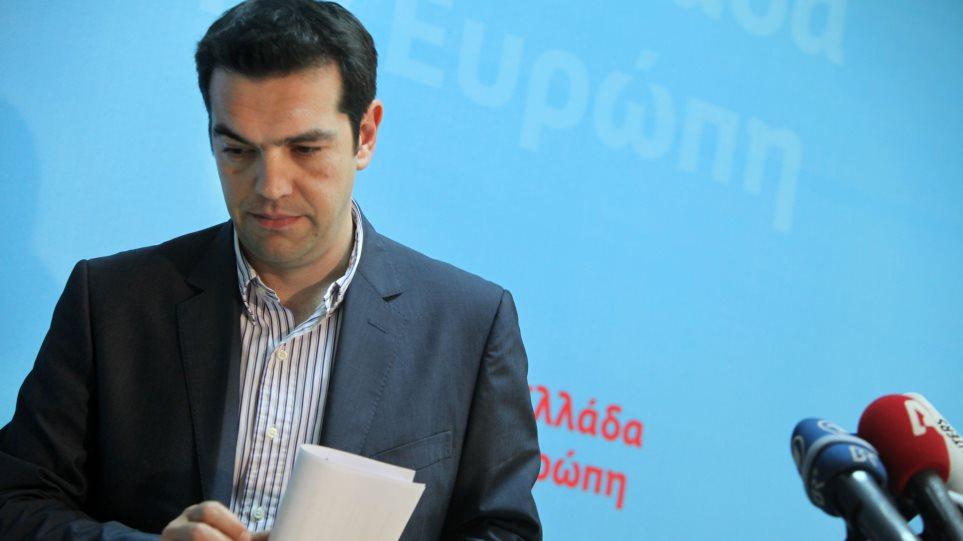 Οριστική η υποψηφιότητα του Αλέξη Τσίπρα για την Κομισιόν