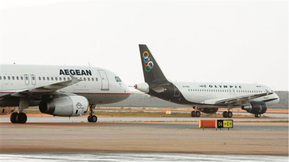 Χαμηλοί ναύλοι για τις άγονες γραμμές της Οlympic Air από την Αegean