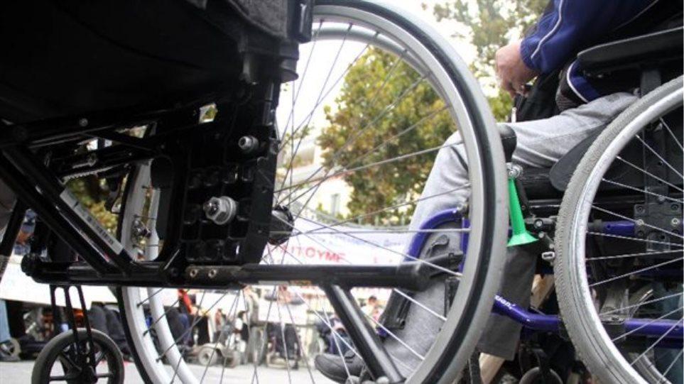 Nέα ψηφιακή πύλη για άτομα με αναπηρία