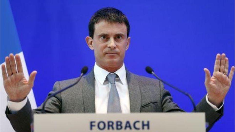 Παρίσι: Ζητά εξηγήσεις από τον Αμερικανό πρεσβευτή για τα περί κατασκοπείας