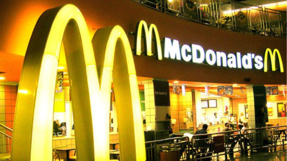 McDonald's: Προειδοποιεί για στασιμότητα εξαιτίας της οικονομικής κρίσης