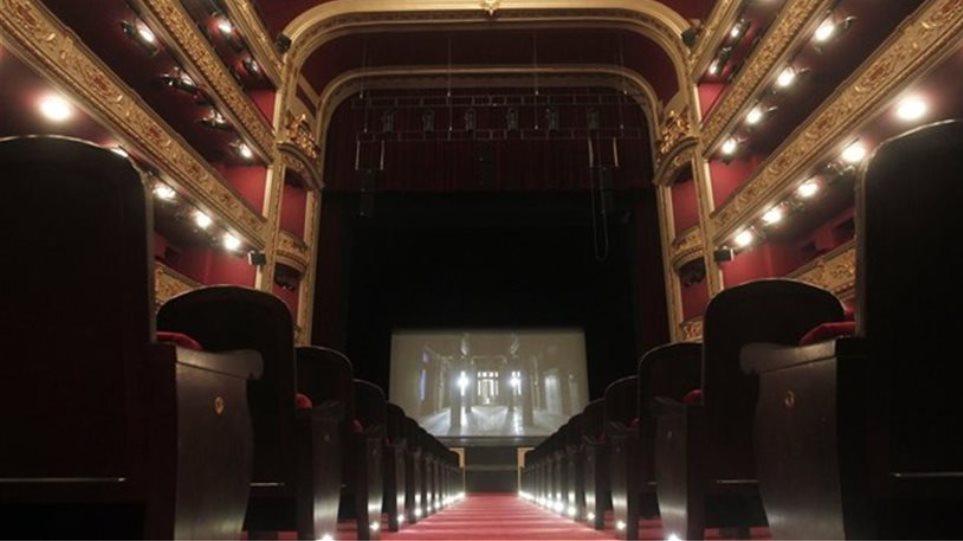 Ανοίγει σήμερα, μετά από 14 χρόνια, το Δημοτικό Θέατρο Πειραιά