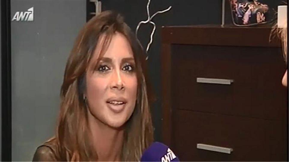 Πάολα: Δεν μου πάνε τα ναρκωτικά και δεν πίνω