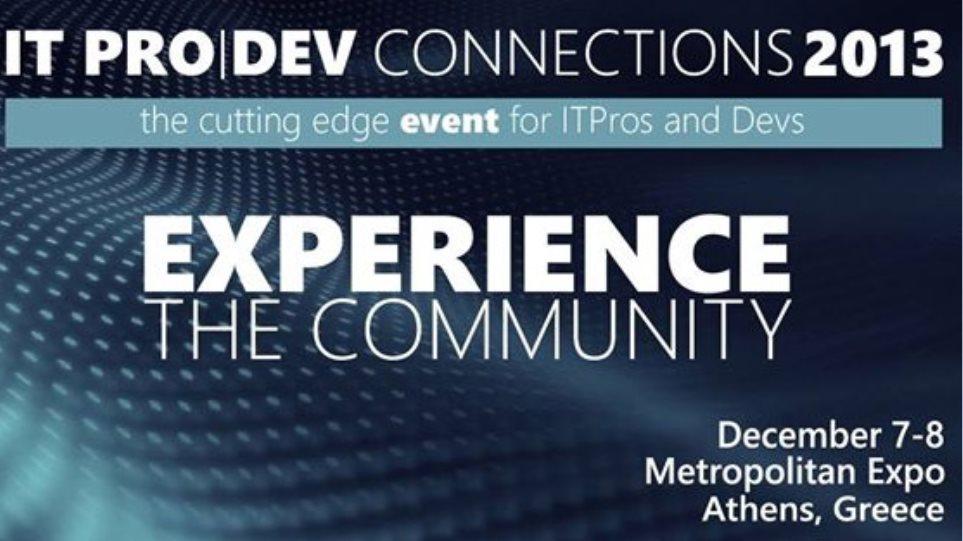 Το μεγαλύτερο συνέδριο πληροφορικής στις 7 & 8 Δεκεμβρίου στην Αθήνα