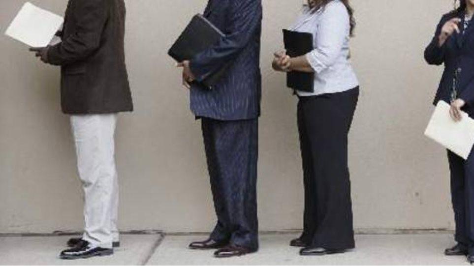Alpha Bank: Μέσα σε τέσσερα χρόνια χάθηκαν 900.000 θέσεις εργασίας