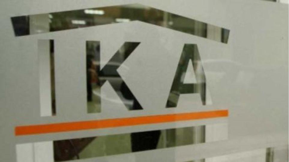 Έκκληση του ΙΚΑ στους οφειλέτες να προχωρήσουν σε ρύθμιση χρεών