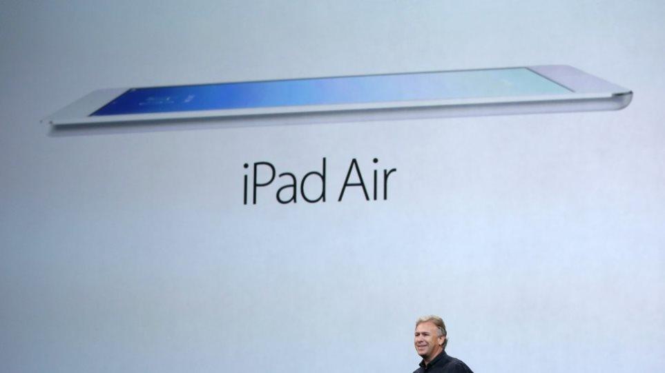 H Apple παρουσίασε την επόμενη γενιά των iPad
