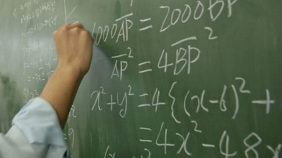 Τα μαθηματικά «μυαλά» είναι έμφυτα