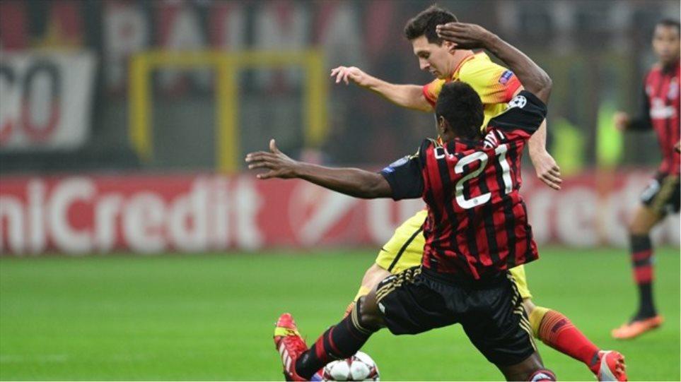 Champions League: Ισόπαλο το ντέρμπι του Μιλάνου - Η Ντόρτμουντ πίκρανε τον Βενγκέρ