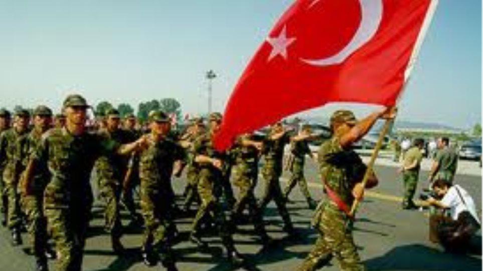 Τουρκία: Στους 12 μήνες μειώνεται η στρατιωτική θητεία