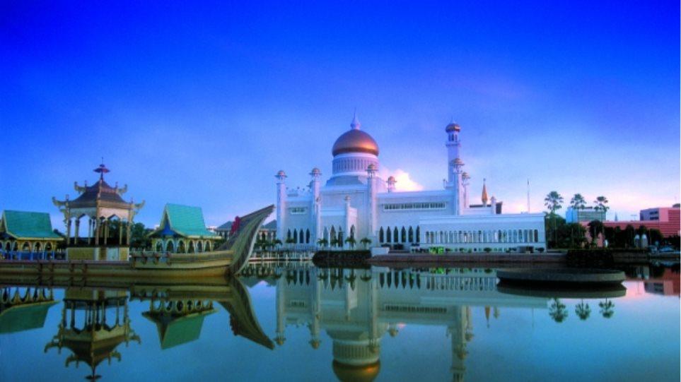 Τέθηκε σε ισχύ η σαρία στο πάμπλουτο σουλτανάτο του Μπρουνέι